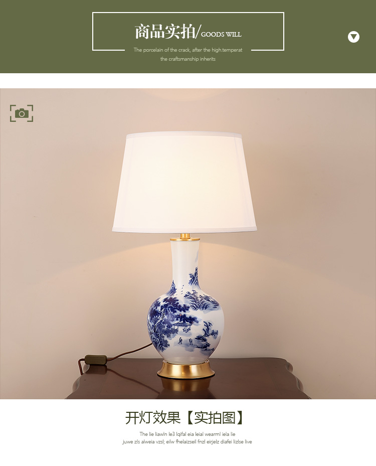 Blue Flower Porcelain table living room decoration lamp bedroom Chinese wind bedside lamp warm lighting study Ceramic table lamp id=592989679221