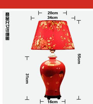 TYLP27 chinese red bathroom lamp