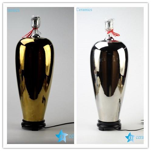 DS81-RYKB119 golden/silver trophy shape ceramic book lamp