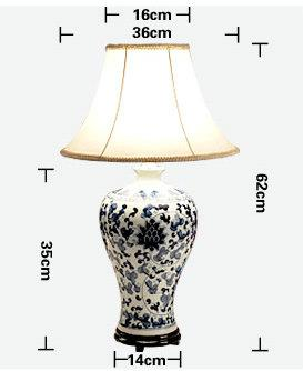 size of Handmade Blue and White Meiping Ceramic Lamp